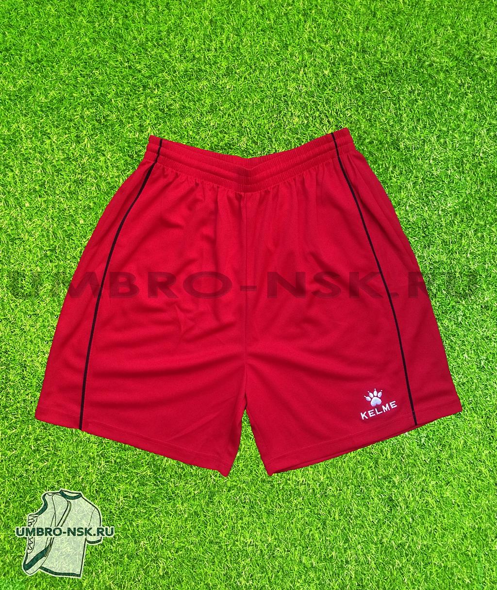 Купить красные футбольные шорты Kelme 6478