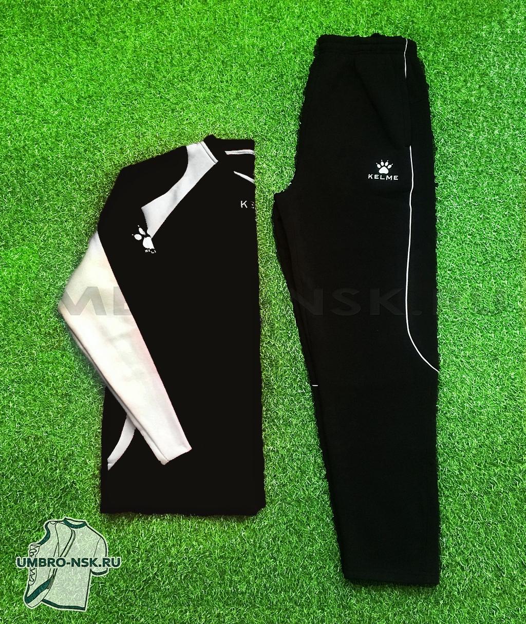 Купить Утеплённый костюм Kelme Tracksuit 71281-026 чёрный