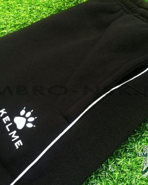 Утеплённый костюм Kelme Tracksuit 71281-026 чёрный