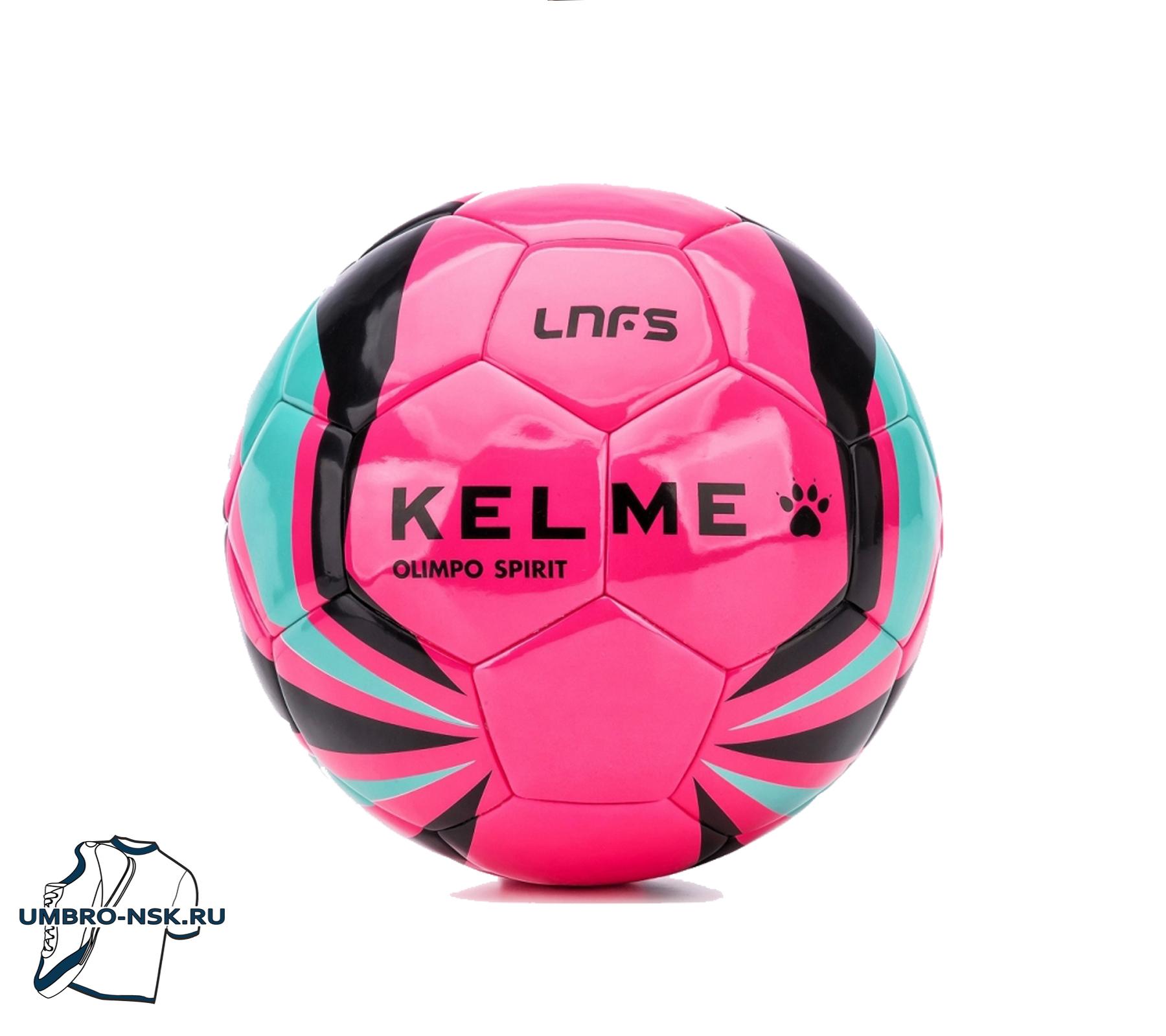 Футбольный мяч Kelme Balon LNFS 18/19 Replica (4) 90163