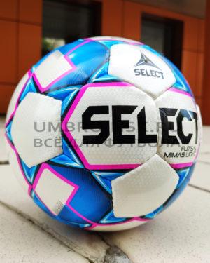 Мяч Select Futsal Mimas Light 852613-020 (Размер 4)