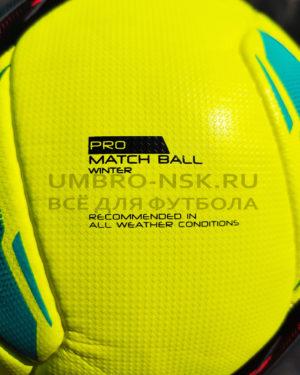 Мяч Kelme Vortex Hand Stitching 9886128 (Размер 5)