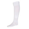 Белые гетры футбольные с хлопковым носком