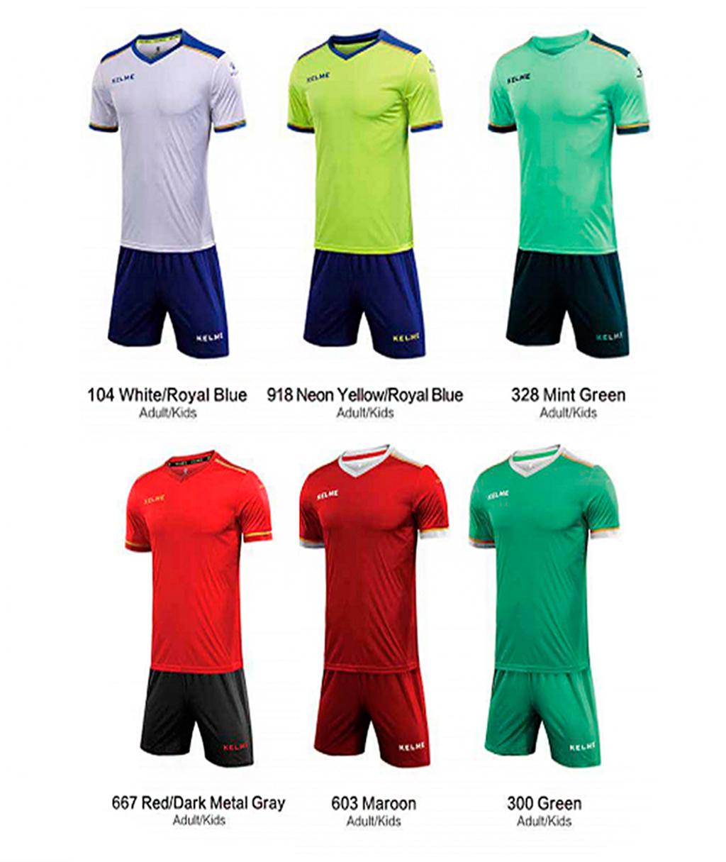 Купить футбольную форму Kelme Segovia 3871001 в интернет-магазине