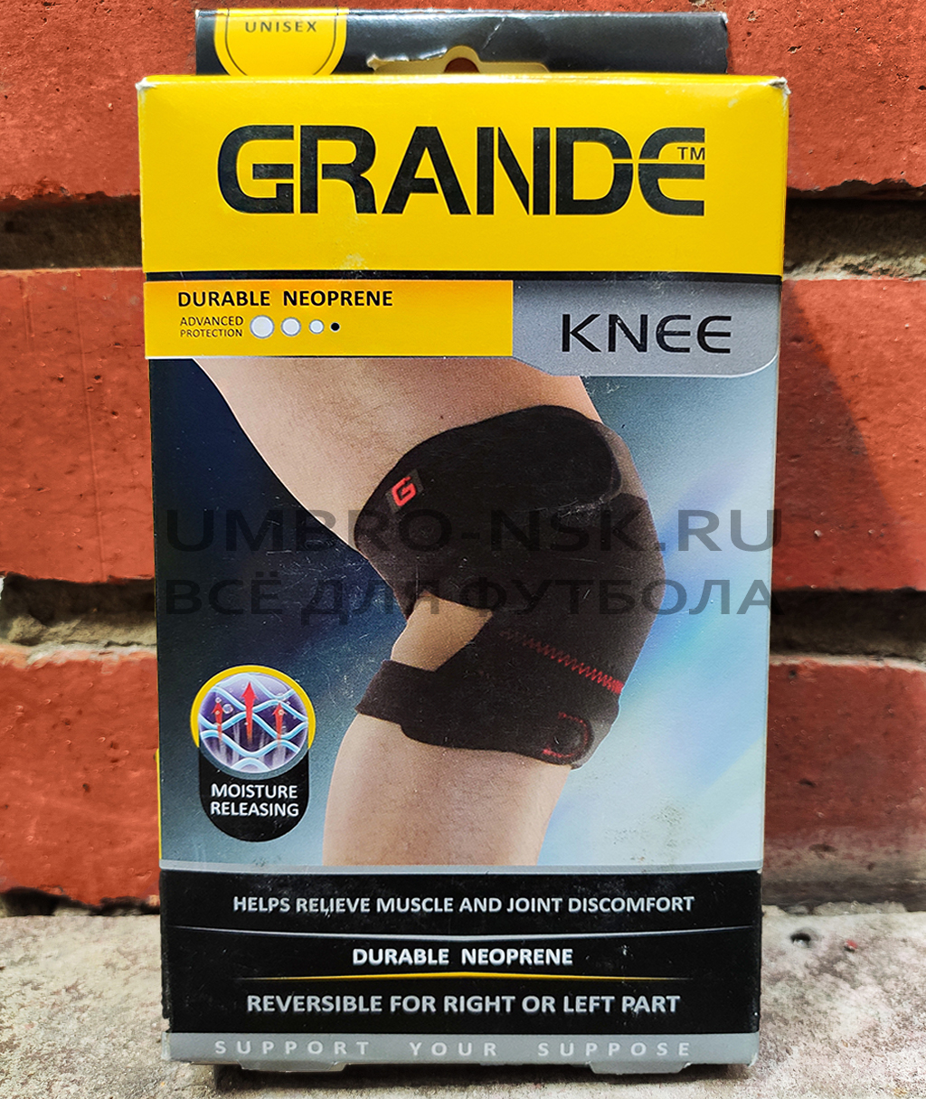 Купить фиксатор коленного сустава Grande GS-930 в Новосибирске