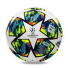 Мяч Adidas Finale OMB DY2560 (Размер 5)
