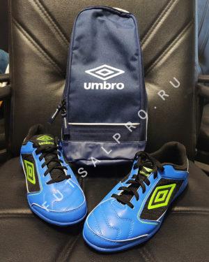 Сумка для обуви Umbro Boot Bag 30073U-Y77