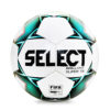 Мяч Select Brillant Super FIFA TB 810316-004 (Размер 5)