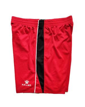Красные футбольные шорты Kelme 6250