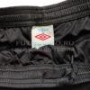 Шорты Umbro GT Woven Short 61149U-9DF с карманами