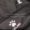Рюкзак Kelme Backpack 9891020