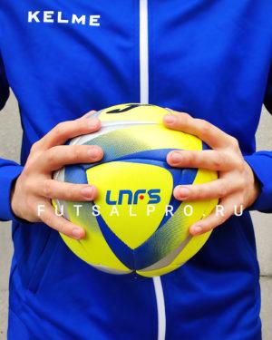 Мяч Joma LNFS ÁGUILA F2 400491.067 (Размер 4)