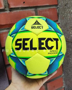 Мяч Select Indoor Speed 852718 (Размер 4)