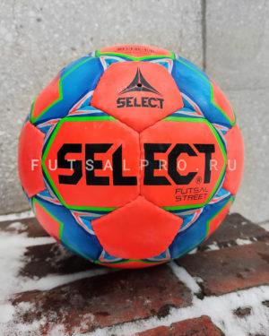 Мяч Select Futsal Street 850218 (Размер 4)