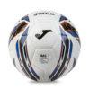 Футбольный мяч Joma NEPTUNE 400355.107 (Размер 5)