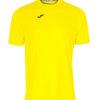 Игровая футболка Joma Combi 100052.900 жёлтая