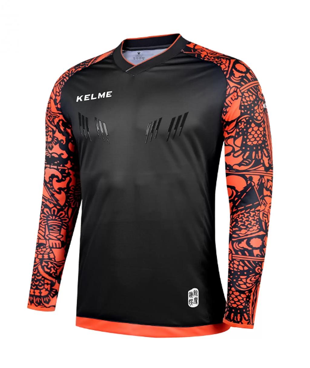 Купить детский вратарский свитер Kelme Goalkeeper K080C-009 в интернет-магазине