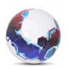 Детский футбольный мяч (Размер 5)