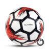 Футбольный мяч Select Classic 815320.4.001 (Размер 4)